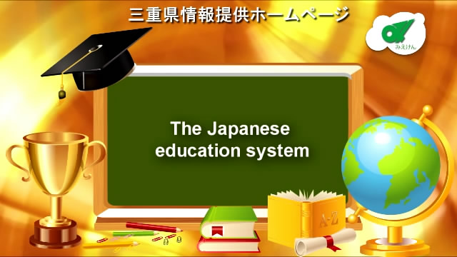educational systems of japan and the Japan is setting themselves up to  best 20 education systems rankings third quarter  best education systems by other polls and educational.
