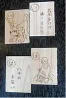 carta hinoki
