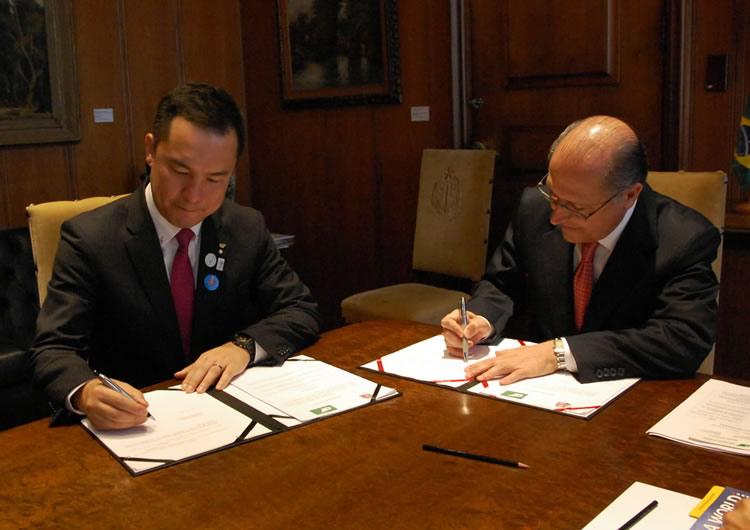 Assinatura do Protocolo de Intenções no Palácio dos Bandeirantes (Dia 19 de agosto)